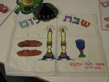 judisch.jpg
